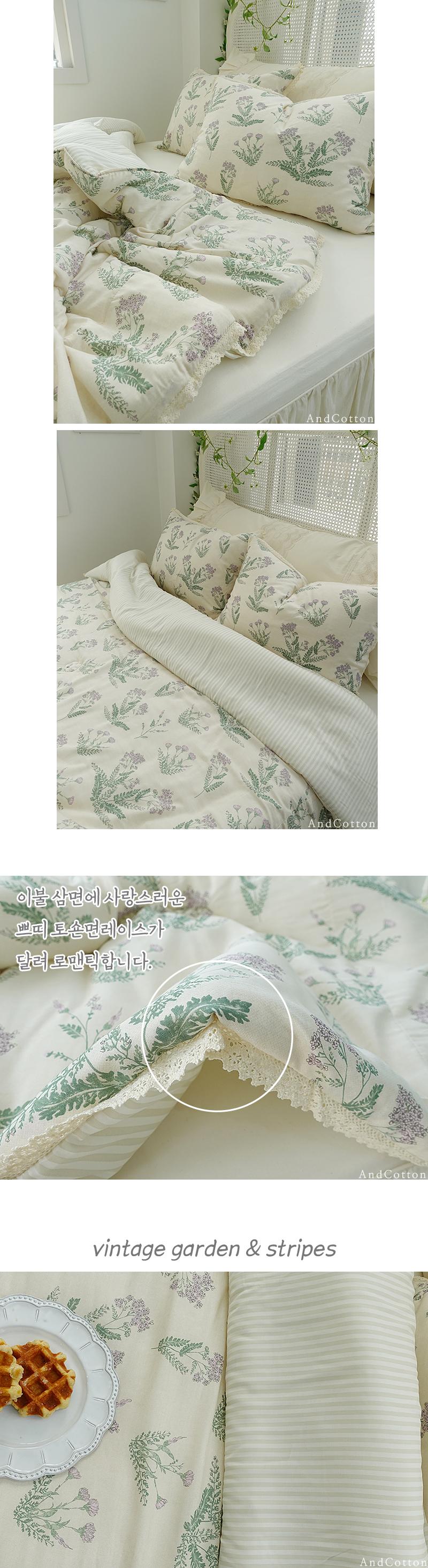 간절기침구