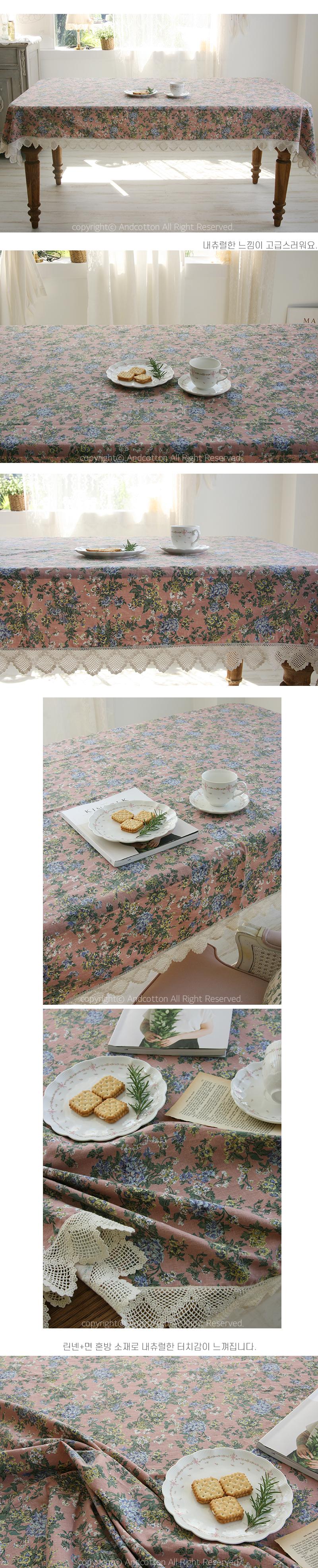 바닐라 플라워 면레이스 2인 4인 6인 테이블보/식탁보 - 앤코튼1, 59,400원, 식탁, 식탁보