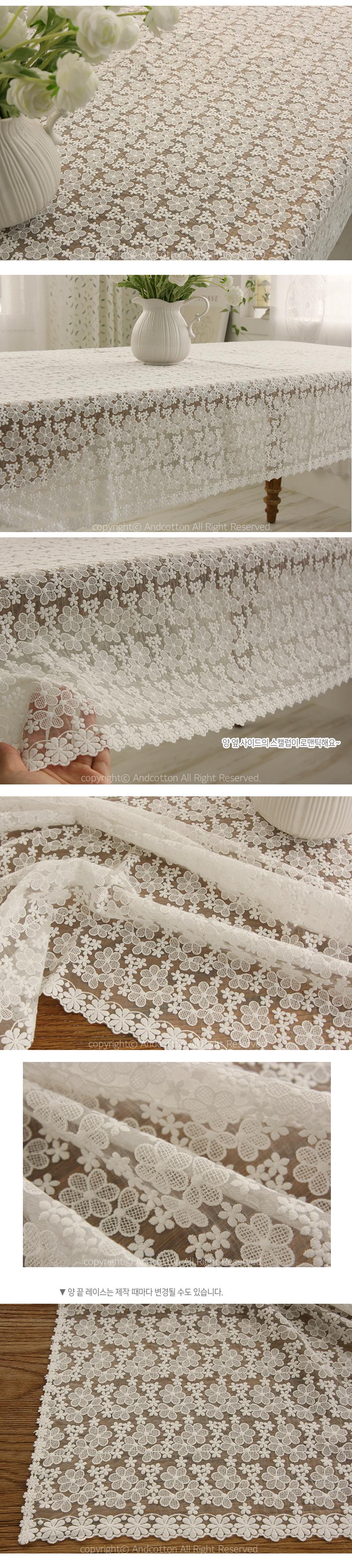 화이트 꽃송이 면자수 테이블보/식탁보 - 앤코튼1, 45,000원, 식탁, 식탁보